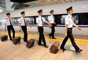 铁路运输与管理人才培养班